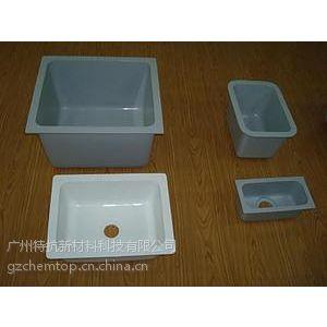 供应环氧树脂水槽水杯