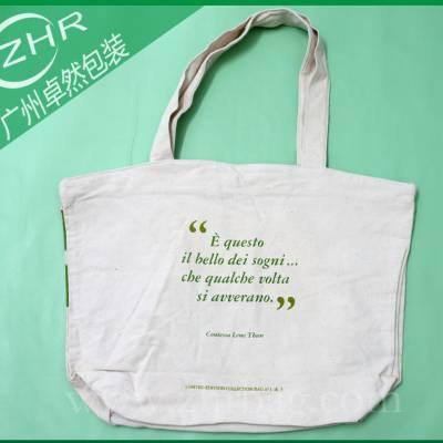 【卓然包装】厂家供应定制日本外贸帆布袋 12安帆布袋 白色帆布袋礼品袋