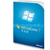 供应WinPro 7  Upgrd OLP NL