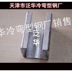供应冷弯热镀锌C型钢檩条加工厂家百度抓取