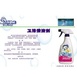 供应海翔家用卫瓷清洁剂 卫生间除菌消毒液