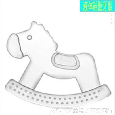 爱婴宝 婴儿硅胶牙胶 强健牙龈磨牙棒 促进发育卡通磨牙咬胶8019