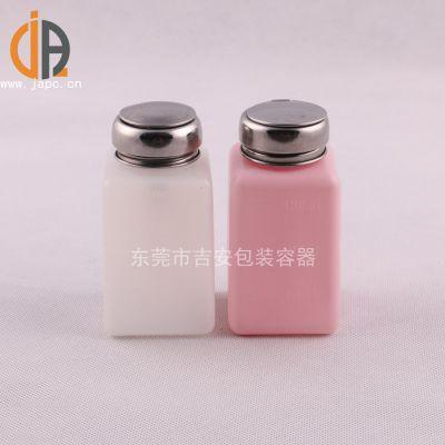 供应酒精瓶(200ML酒精瓶)