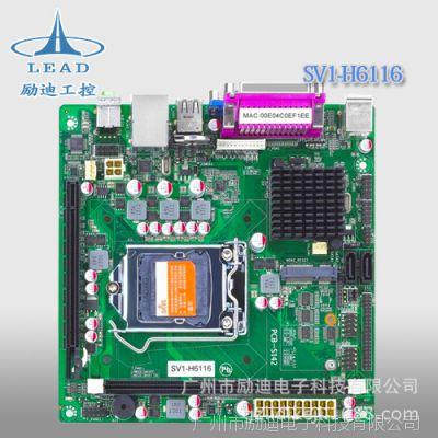 信步SV1-H6116 支持奔腾/赛扬 CPU LGA1155 i3/5/7 H61主板