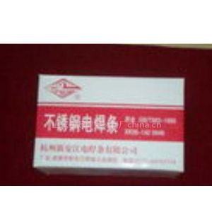 供应不锈钢焊条E2209-15(图)