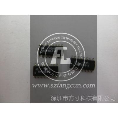 ACU50752 【原装进口IC芯片,专业电子器件配单】