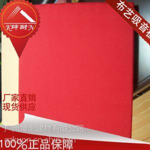 广州布艺软包加工厂