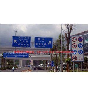 供应标牌制作交通标志牌安装工程|高速公路标志牌|交通指路牌制作
