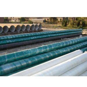 供应大量CECS10:89防腐钢管,DIN30670防腐钢管