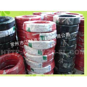 供应江特厂家直销PVC 电子线