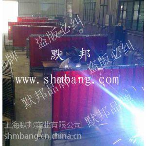 供应供应默邦 防电焊光帘,防电焊光软门帘