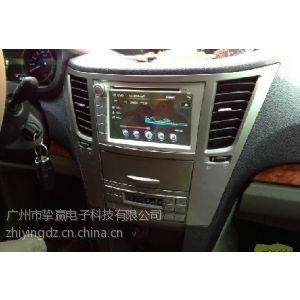供应中兴威虎TUV专车专用GPS车载DVD导航仪 原厂导航专供4S店