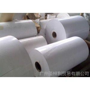 供应灰板纸,白板纸,铜板纸,单双面白灰卡纸,白纸板