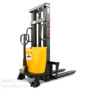 厂家直销苏州电动叉车 昆山半电动液压堆高车 吴江手推电升堆高机