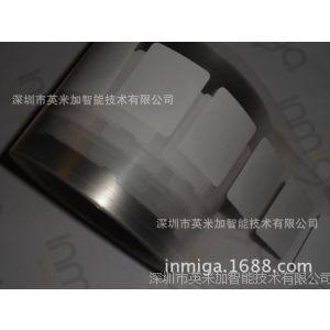 供应柔性纸质抗金属标签,高频电力电网RFID标签,RFID电表标签