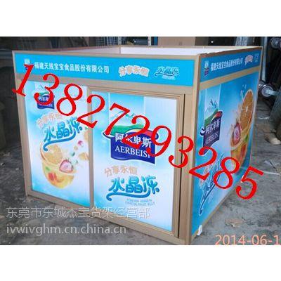 供应办公家具文件柜员工柜电子零件柜果冻柜散装食品柜糖果柜超市货架