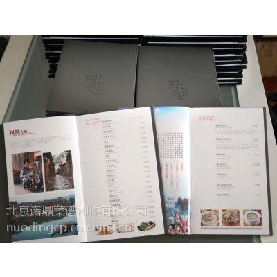 供应专业皮革菜谱制作菜谱加工及菜谱数码印刷