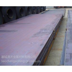 供应优质Q245R容器板&&锅炉板