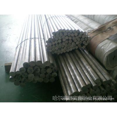 专业供应锻铝 防锈铝 欢迎来电咨询