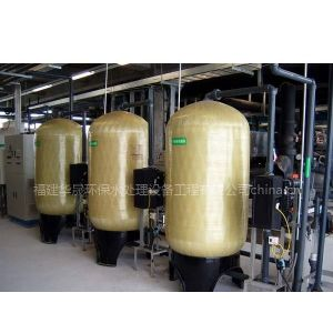 供应福建软化器/软化水,地下水处理设备、井水处理