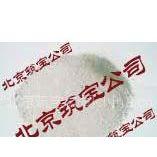 供应供应防水腻子用硅粉 道康宁SHP60