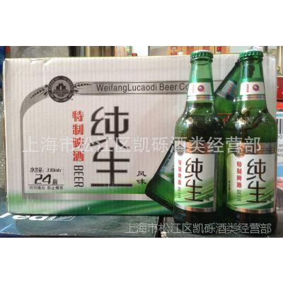 特制纯生啤酒330ml *24瓶 青岛山水城小瓶啤酒 夜场专用