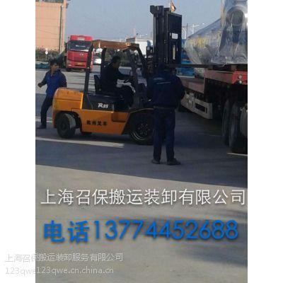 上海青浦区叉车出租