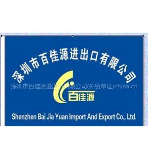供应出口收汇核销单,商检,通关单,凭条