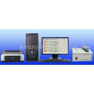 供应铝合金分析仪器、铝合金成分分析仪、硅铁铜镁锰元素分析仪