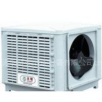供应蒸发式冷风机 东莞水帘环保空调 广州环保空调批发