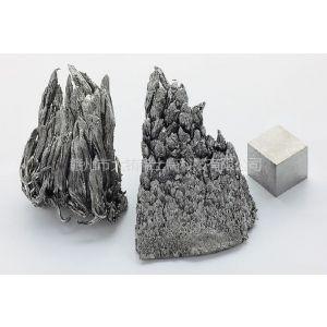 供应高纯稀土金属99.9金属钇