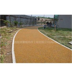 供应透水地坪凝结剂(高质价优)