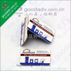 供应【纸质工艺品】批发订做 空气清新磁铁 广告香味冰箱贴