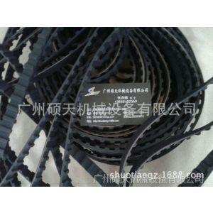 供应广州橡胶同步带 芳纶线芯同步带 同步齿型带 橡胶工业皮带
