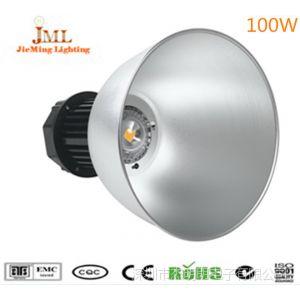 供应LED工矿灯大功率集成探照工矿灯100W LED高亮节能工矿灯