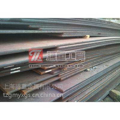 供应40MN钢板价格