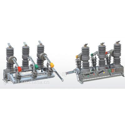 供应ZW32-12G户外高压真空断路器