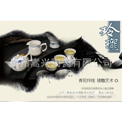 创意青花瓷茶具 高档玲珑茶具 德化茶具 精品礼盒茶具