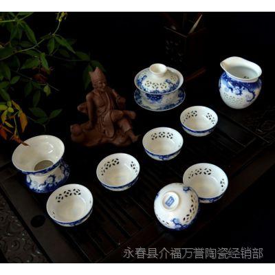 新款玲珑陶瓷 茶具套装 厂家直销特价 可定制LOGO