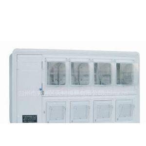 供应黄岩电表箱模具 黄岩电表箱做的的模具厂
