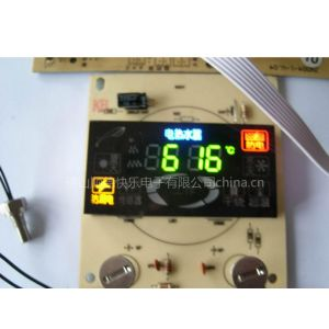 供应触摸即热式电热水器控制板