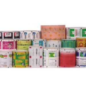 供应安阳医药包装产品价格