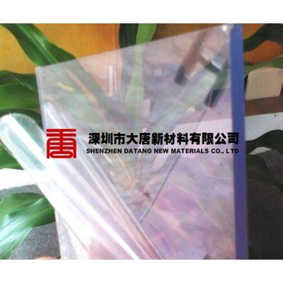 供应大唐PVC塑料板|东阳永康江山PVC防静电地板|临海温岭龙泉江阴宜兴邳州PVC发泡板
