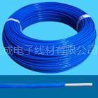 供应UL1061半硬质电子线,环保电子线