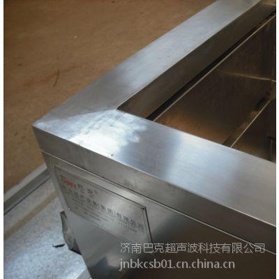 供应高配超声波清洗机,标准型超声波清洗机