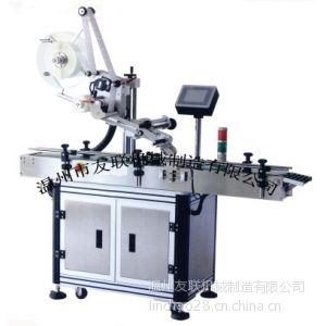 供应MT-220全自动平面不干胶贴标机