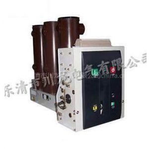 供应VS1-12型侧装式(VBM7-12)真空断路器,VS1侧装高压断路器