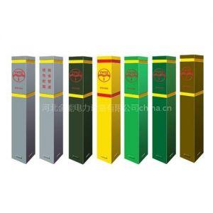 电力标志桩/管道标志桩/燃气标志桩/电缆标志带/标志砖/标志地贴/标志地砖