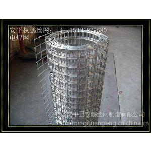 供应镀锌铁丝网/碰焊网/防裂网/外墙保温网