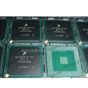 供应供应飞思卡尔原装32-位嵌入式微控制器MPC563CZP40 BGA封装